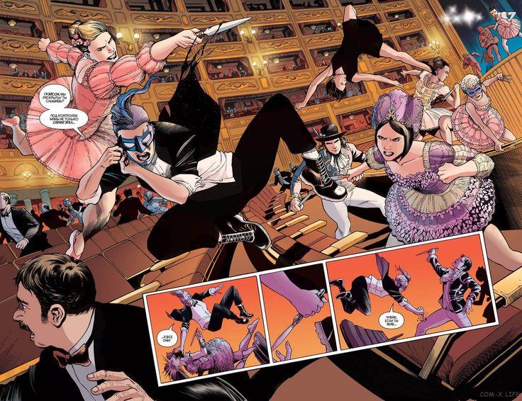 Читать Batman & Robin Eternal / Бэтмен и Робин: Вечные > # 8 Занавес опускается онлайн на русском, бесплатно