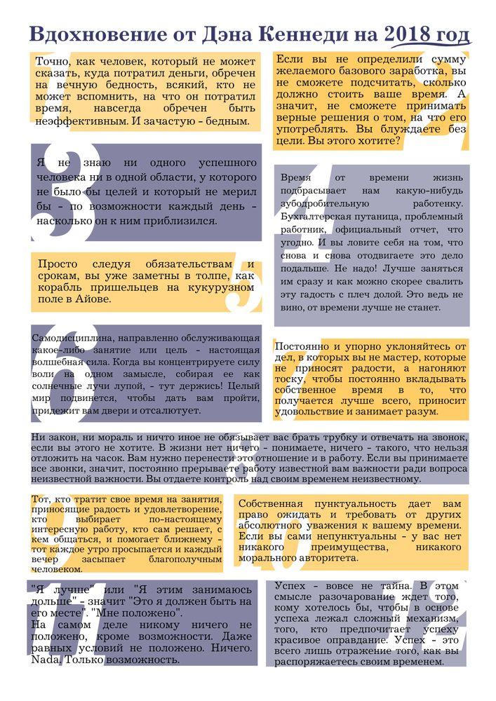 5 приёмов копирайтинга, или Улучшаем тексты - Ярмарка Мастеров - ручная работа, handmade