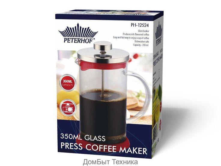 PH - 12524Пресс для чая и кофеЖаропрочный стеклянная колбаКрышка из нержавеющей стали и пластика, основание - цветной...