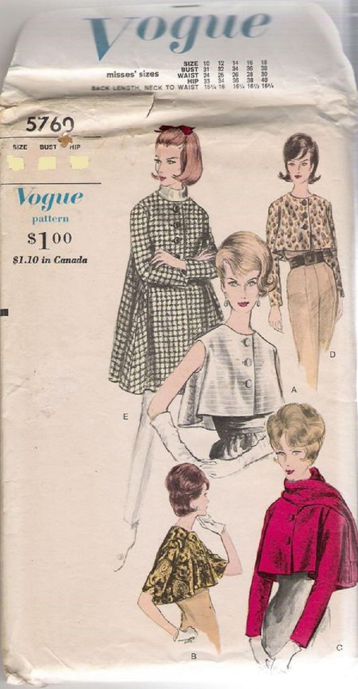 Very RARE 1960's Vogue 5760 Misses Jacket & Topper Sewing Pattern, Size 10, Bust 31 by DawnsDesignBoutique on Etsy