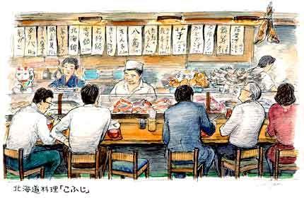 定食屋さん 札幌駅 北海道料理こふじ