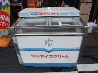 S479 冷凍ショーケース GSS202 昭和レトロ 雪印アイスクリーム
