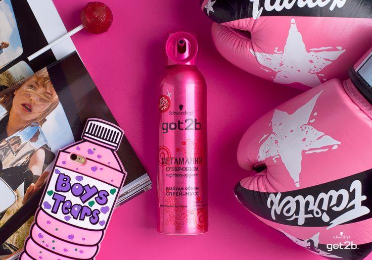 Понедельник – отличное время для новых побед! Скорее просыпайся, настраивайся на продуктивный день и создавай свой идеальный образ. Спрей-мусс и лак для волос «Мегамания» от got2b помогут создать невероятный дерзкий объем, с которым тебе подвластны любые вершины :)  #pink #got2b