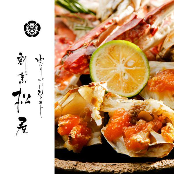 大阪湾でとれたわたりがに(ワタリガニ)が自慢の泉佐野、「割烹松屋」です。接待や記念日、歓送迎会にもご利用ください。