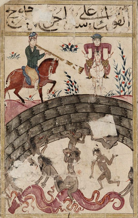 The Great Wall of Gog and Magog depicted in the Book of Wonders, a late 14th century Arabic text