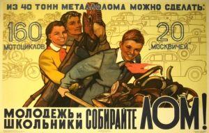 Youth and Schoolchildren, 1957 - original vintage poster by V Kalensky & I Kalenskaya listed on AntikBar.co.uk