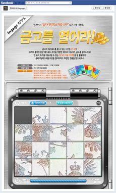 슬라이딩피스 퍼즐