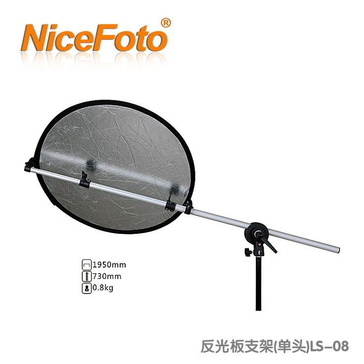 Держатель отражателя NiceFoto LS-08 (длина 1,95м)