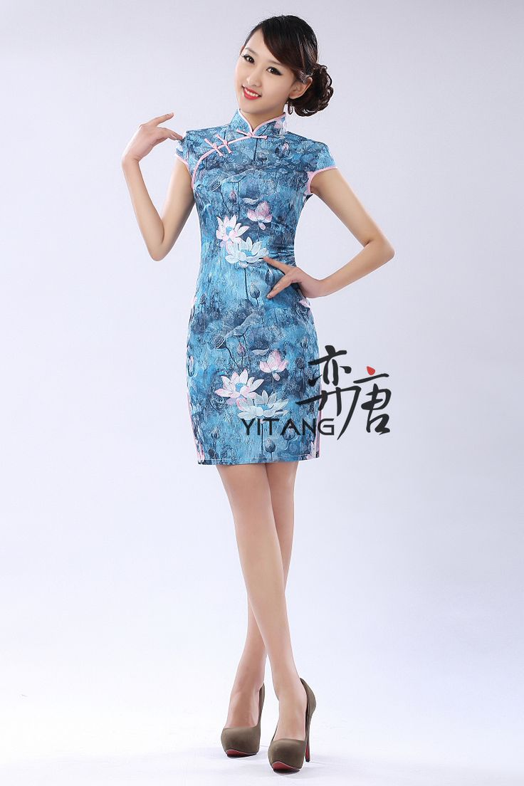 vestiti cinesi tradizionali 29.9€
