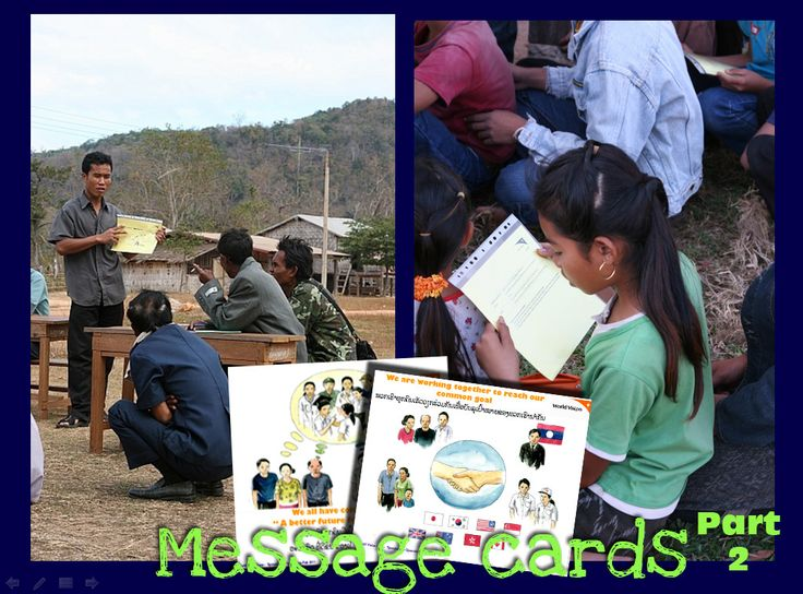 Second part of visual message cards from Laos for introducing child sponsorship.