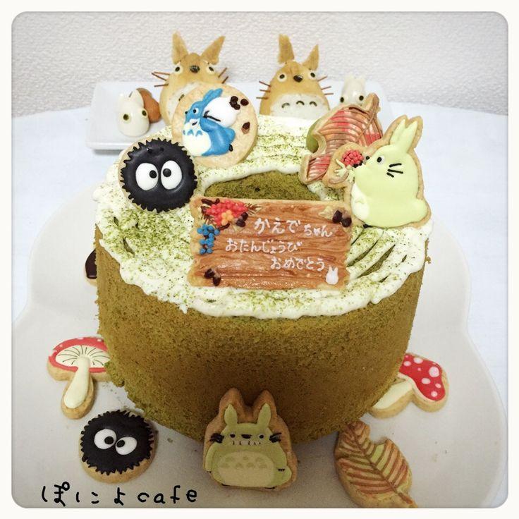 ぽにょ's dish photo トトロの抹茶シフォンケーキ | http://snapdish.co #SnapDish #レシピ #ケーキ #パーティー #おやつ