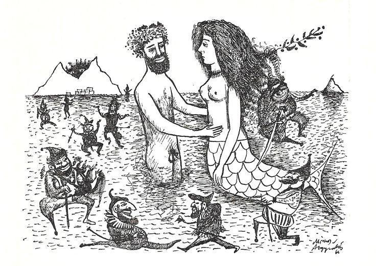 "Sotiria Papamargariti reads Madalenia -'Η Μανταλένια' του Ανδρέα Εμπειρίκου   ""I was at Nimborio, on one of the beaches of Andr..."