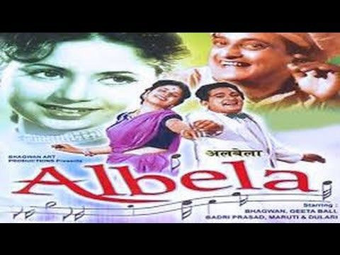 Watch Old Albela - Full HD Hindi Movie | Bhagwan Dada | Geeta Bali watch on  https://free123movies.net/watch-old-albela-full-hd-hindi-movie-bhagwan-dada-geeta-bali/
