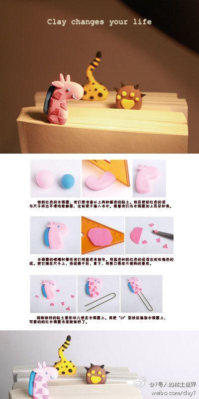Polymer clay animal bookmark