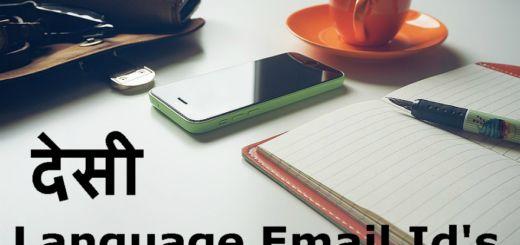 Desi Languages TechnoSearch