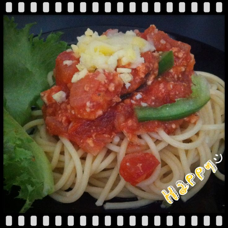 Spagetti Bolognese Sauce