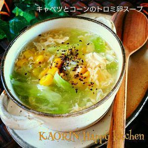 ヘルシーでお腹いっぱい♪簡単キャベツスープのレシピ - NAVER まとめ
