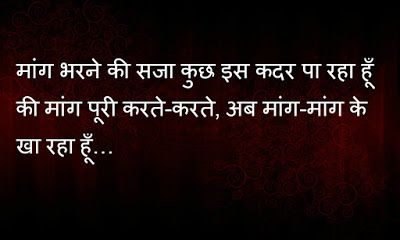 shayari photos download free images 2016   Picture Shayari bepanah mohabbat shayari hindi  bepanah mohabbat shayari hindi images  bepanah mohabbat shayari images  shayari photos download free images 2016  shayari photos download free images 2016    bepanah mohabbat shayari hindi bepanah mohabbat shayari hindi images bepanah mohabbat shayari images Picture Shayari shayari photos download free images 2016