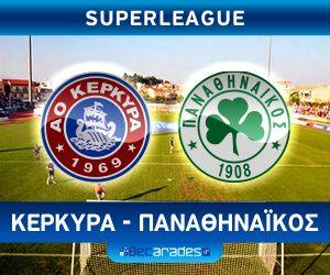 Κέρκυρα - Παναθηναϊκός Superleague #stoixima #pamestoixima #prognostika #betarades
