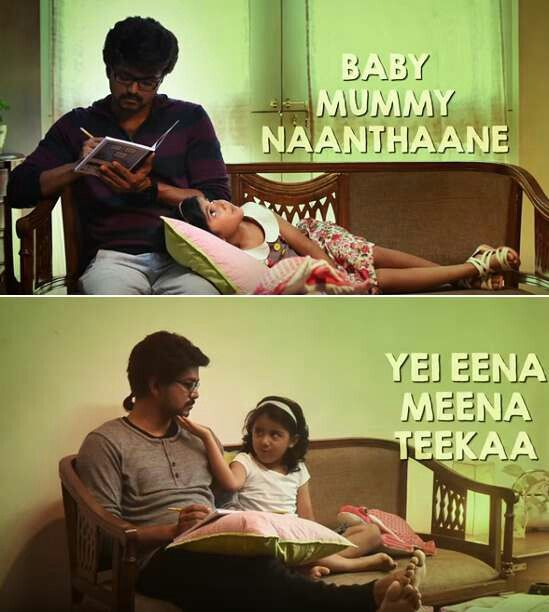 Theri Movie Images With Quotes: 103 Best Love Theri Images On Pinterest