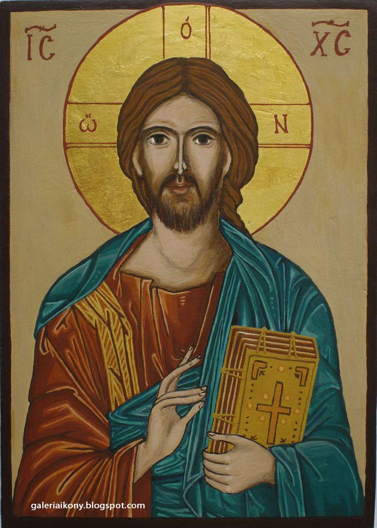 Byzantine icon Christ Pantocrator.
