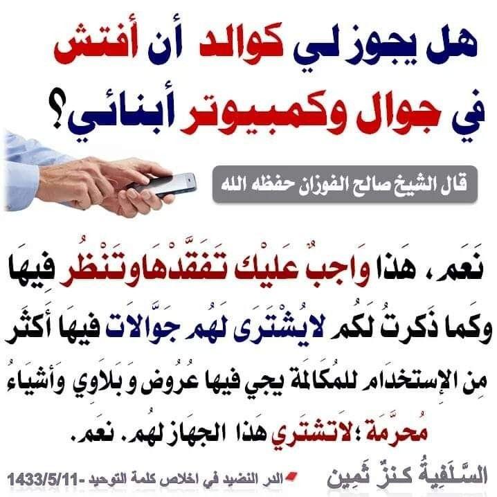 Pin By مريم أم عبد الرحمن و محمد الحب On بطاقة دعوية Math Islam Arabic Calligraphy