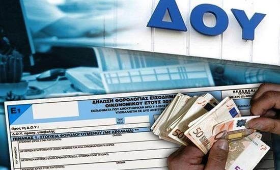 Πιερία: Νέα παράταση για την υποβολή φορολογικών δηλώσεων