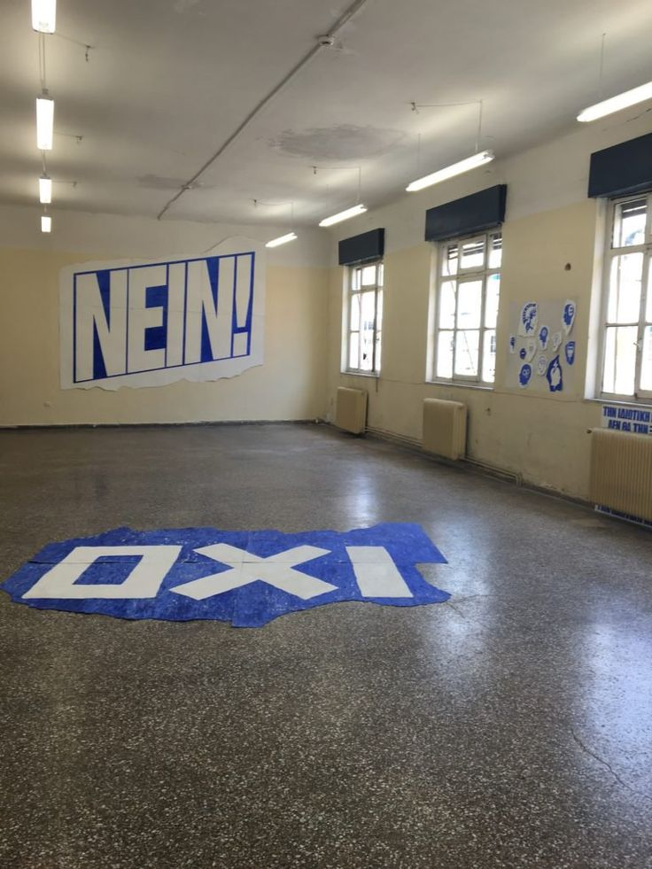 Michael Landy: BREAKING NEWS-ATHENS. Presented by NEON. Diplarios School, Athens. Photo: Hili Perlson