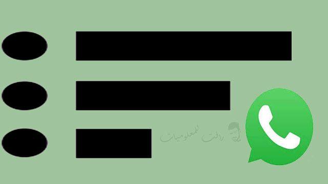 طريقة عمل استطلاع رأي على تطبيق الواتساب بسهولة Blog Okay Gesture Blog Posts