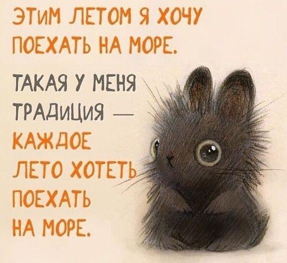 О наболевшем))