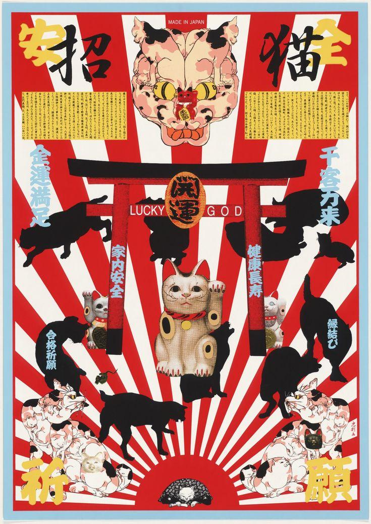 Tadanori Yokoo. Hino Moto no Keko. 1997
