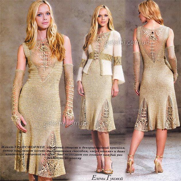 Нарядное платье с элементами ирландского кружева. Схемы, описание вязания