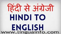 #Oriya_Translation, #Language_Transcription Linguainfo Services Pvt. Ltd. is a fastest growing #Language_Translation and Interpretation Company in India. www.linguainfo.com