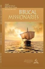 Lessons for the 3rd quarter of 2015: Biblical Missionaries. Learn more at www.ssnet.org, http://hopess.hopetv.org/; www.sabbathschoolu.org, where there are also videos and teachers' helps. In addition, you might enjoy listening to the discussion at www.sabbathschoolonthemove.org/, or reading a blog at  http://outlookmag.org/