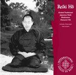 CD Download | Reiki Ho | International House of Reiki | Traditional Japanese Reiki Courses
