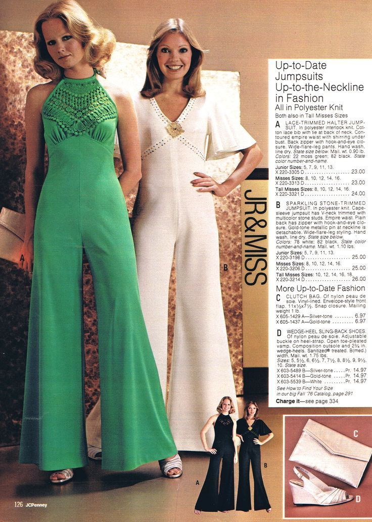 The jump suit was a 70's fashion look typically seen at disco clubs, and both men and women could enjoy this fashion.