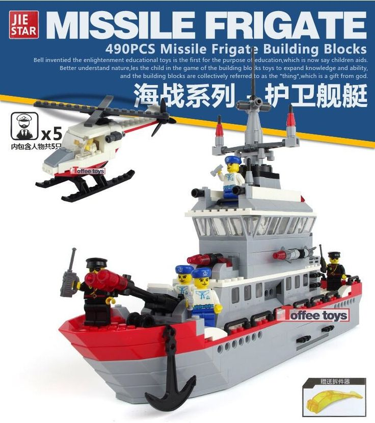 (43.11$)  Watch more here - http://aixrf.worlditems.win/all/product.php?id=32694907015 - Hot selling Enlighten Military Series Toys Navy Frigate Ship Assembling Building Block Set For Children's gifts