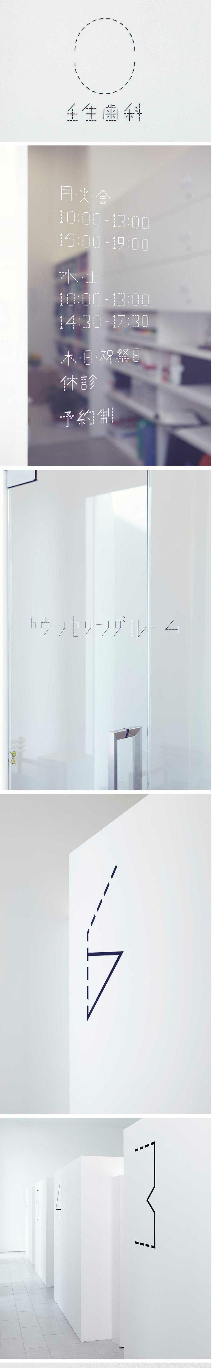 Japanese logotype | RIKAKO NAGASHIMA