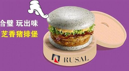 RUSAL COOKS ITS SHARE PRICE EVERY DAY – HONG KONG STOCK EXCHANGE OUT TO LUNCH - http://www.therussophile.org/rusal-cooks-its-share-price-every-day-hong-kong-stock-exchange-out-to-lunch.html/