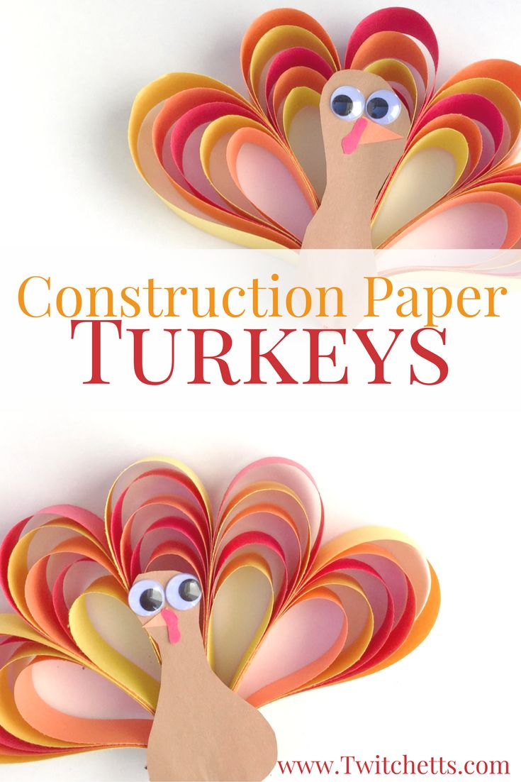 Construction Paper Turkey Craft Thanksgiving Fun