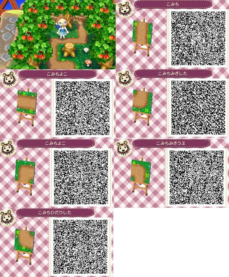 Animal Crossing New Leaf QR Codes | I really need to put up paths in my town!! These are so cute <3