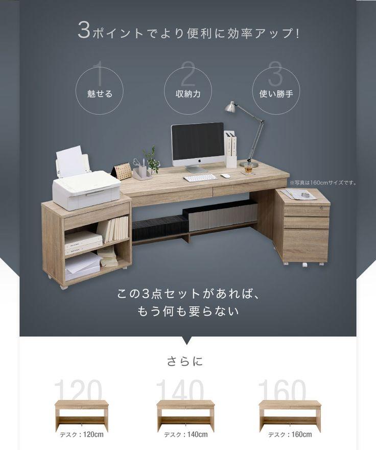 楽天市場:家具通販のロウヤの机・デスク>デスクセット>デスク3点セット clark クラーク一覧。座椅子、ソファ、リクライニングチェア、ロフトベッドなどの通信販売。オフィス家具、収納家具などをインテリア用品や家具を販売。