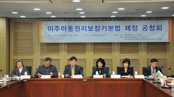 이주아동기본법 '자국민 역차별' 논란
