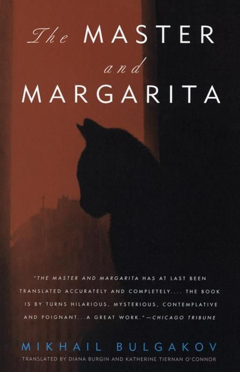 The Master and Margarita (reading soon due to a great recommendation)