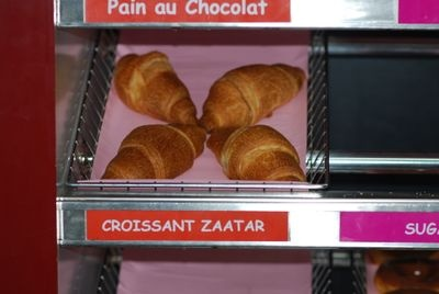 Zaatar Croissant at Dunkin Donuts in Beirut!