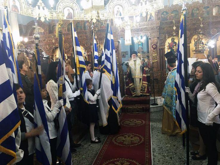 Δημιουργία - Επικοινωνία: 105 χρόνια ελεύθερη, ελληνική Θάσος: Με λαμπρότητα...