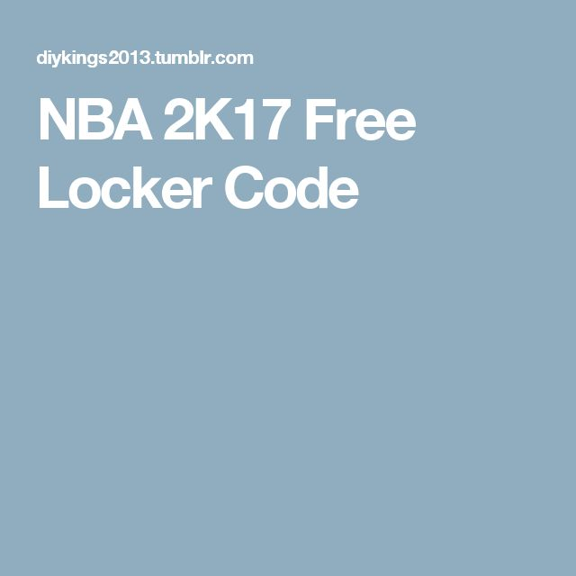 NBA 2K17 Free Locker Code