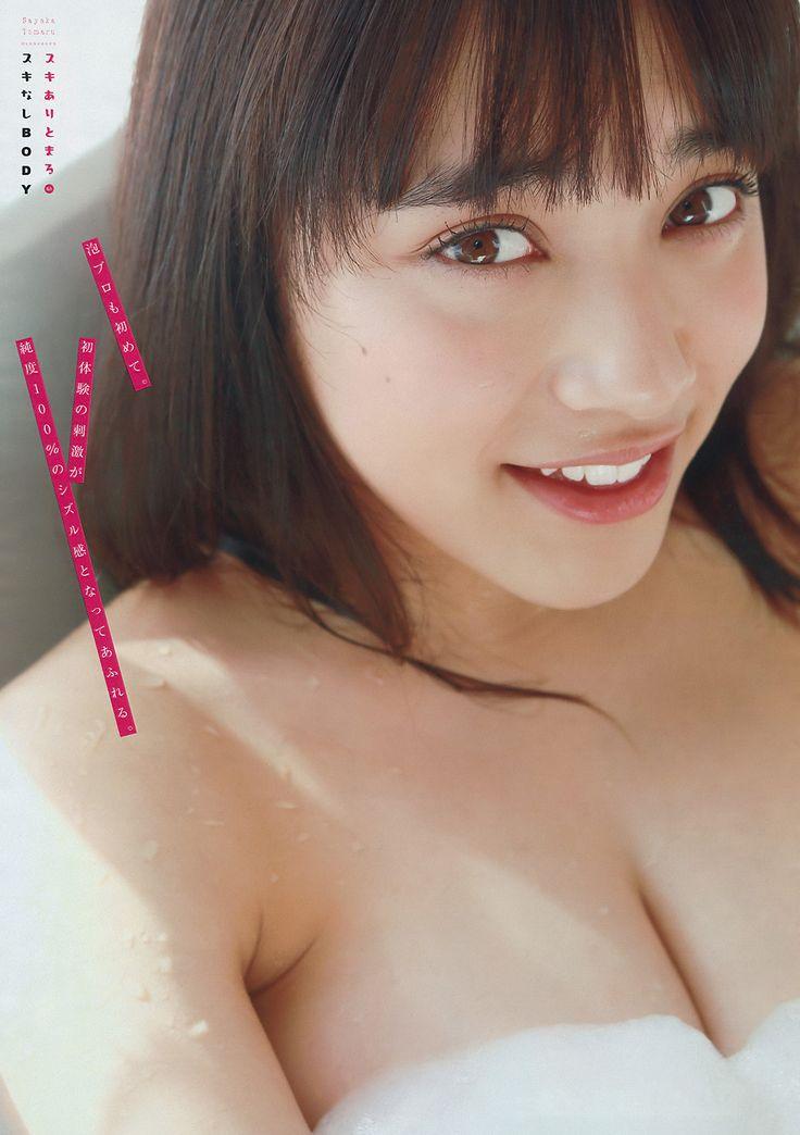 Tomaru Sayaka