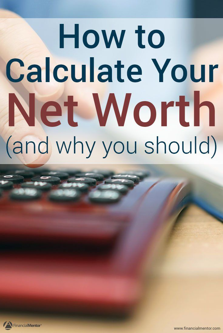Discover how to calculate your net worth with this easy to use calculator, and find out why your net worth is so important to know.