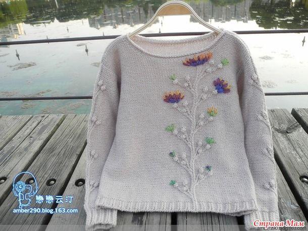 Этот пуловер очень мне нравится! Да что там, я от него в восторге! При не сложной схеме такой потрясающий результат! Обязательно буду его вязать в январе. А пока делюсь с вами схемами